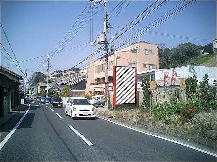 奈良県・下田東-1(香芝市)
