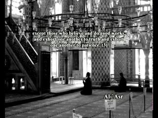 Sure  Al-Asr <br>(Time) - şeyh / Mahmoud AlHosary -