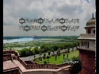 Sure  Al-Mursalaat <br>(Those sent forth) - şeyh / Mahmoud AlHosary -