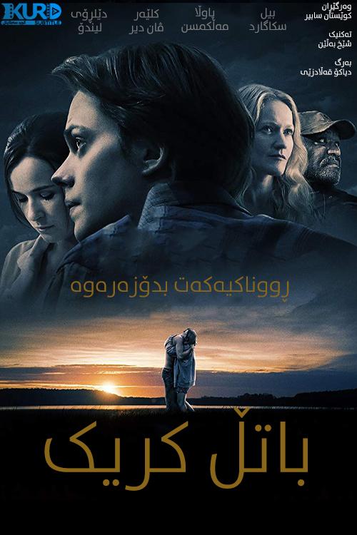 Battlecreek kurdish poster