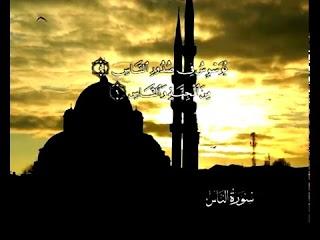 Sure  An-Naas <br>(Mankind) - şeyh / Mahmoud AlHosary -