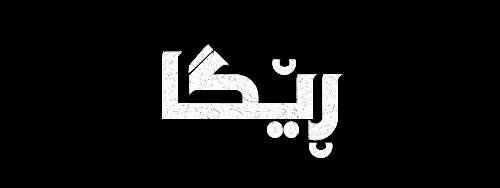 Sadak Kurdish Title