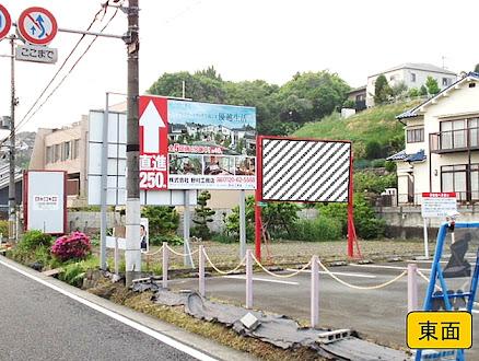 奈良県・下田東-2 (香芝市)