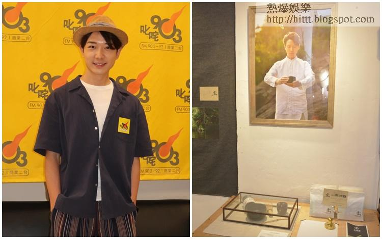 Baby John為自家日本茶道相展到電台宣傳。