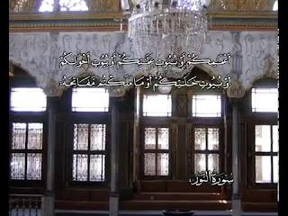 Sure  An-Nur <br>(The Light) - şeyh / Mahmoud AlHosary -