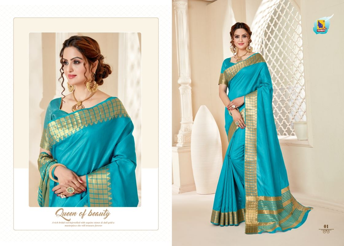 Blue Colour Cotton Silk Saree