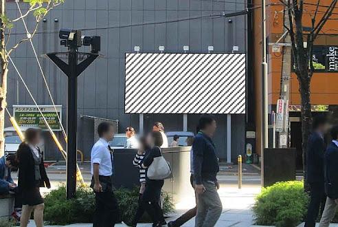 名駅3丁目ビルボード