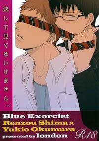 (Ao no Seiiki Lv.3) [london (Machiko)] Kesshite Mite wa Ikemasen. | You Shall Not Look (Ao no Exorcist) [English] [Lady Phantomhive]