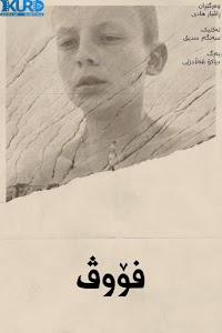 Fauve Poster