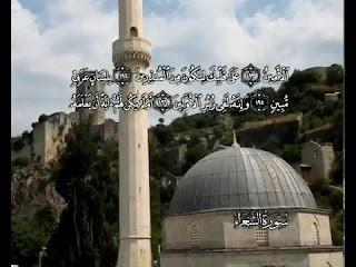 سورة الشعراء  - الشيخ / محمود خليل الحصري - ترجمة إنجليزية