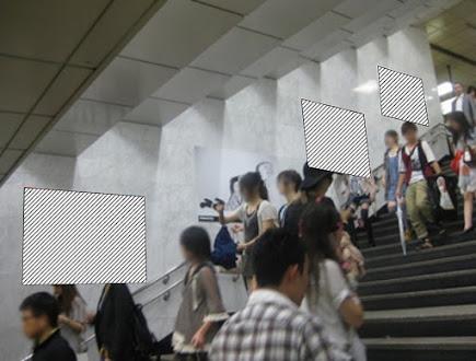 新宿駅集中貼り