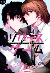 (Another Control 5) [downbeat (Kirimoto Yuuji)] Reverse Game (Persona 5) [English] [TheRobotsGhost]