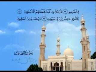 Sura  As-Saffaat <br>(Those Ranged in Ranks) - Sheikh / Mishary AlAfasy -