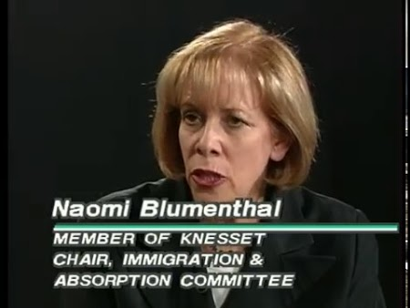 Pat Cooper and Naomi Blumenthal (Original Airdate 10/04/1998)