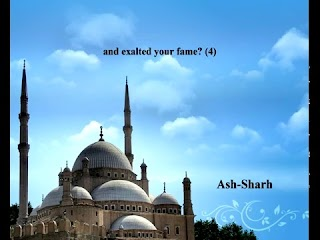 Sura  Ash-Sharh <br>(The Opening Forth) - Sheikh / Mohammad Ayyoob -