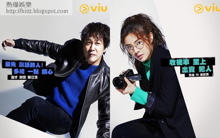 車太鉉相隔一年回歸熒幕,與光洙女友合作。