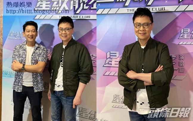 陳志雲及楊立門由做政府工作開始,建立深厚感情,所以一口答應為《星級靚聲演唱廳》演出。