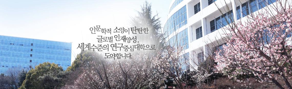 Đại học quôc gia Pusan