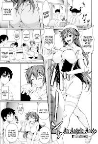 [Fuetakishi] Tenshi na Anego | An Angelic Anego (Comic X-EROS 04-2013) [English] [The Lusty Lady Project]