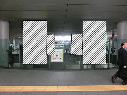 田園都市線渋谷駅 8バナー