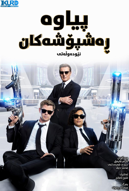 Men in Black: International kurdish poster