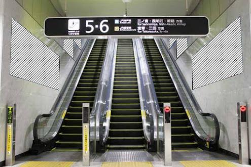 大阪駅エスカレーターシート(ホーム)