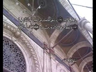 Sure  Qaf<br>( Qaf) - şeyh / AbdulBaset AbdulSamad -