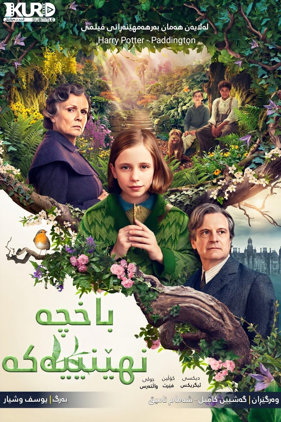 The Secret Garden kurdish poster