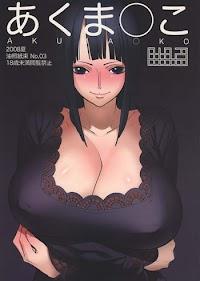 (C74) [Abradeli Kami (bobobo)] Abura Shoukami Tsukane No. 03 Akumanko (One Piece) [English] [Yuribou]