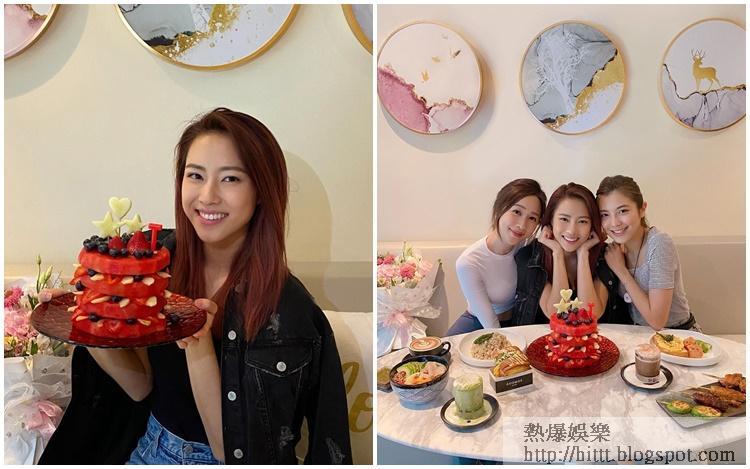 劉穎鏇獲單文柔魏韵芝預祝23歲生日。