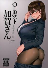 (COMIC1☆12) [SOLID AIR (Zonda)] OL KuroSto Kaga-san | Office Lady Kaga (Kantai Collection -KanColle-) [English] [Doujins.com]