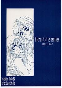 (C57) [Mechanical Code (Takahashi Kobato)] Method to the madness (You're Under Arrest!) [English] [rookie84]