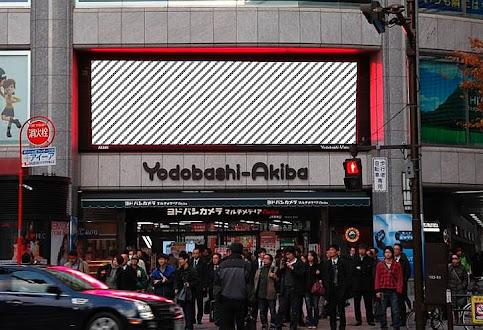 Yodobashi-Vision AKIBA