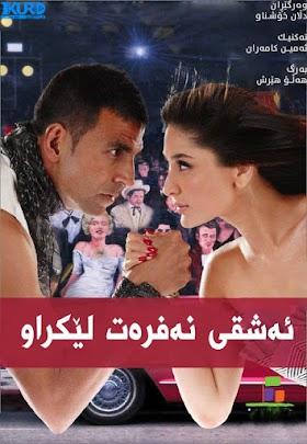 Kambakkht Ishq Poster