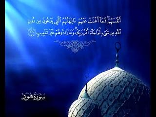Sura  Hud <br>(Prophet - Hud) - Sheikh / Mohammad Ayyoob -