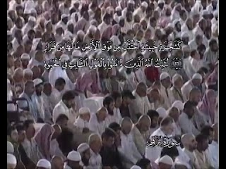 Sura  Ibrahim <br>(Abraham) - Sheikh / AbdulBaset AbdulSamad -