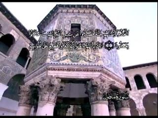 Sure  Al-Munafiqun <br>(The Hypocrites) - şeyh / AbdulBaset AbdulSamad -
