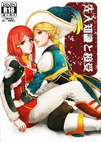 (C89) [3egg (Meriko)] Sennyuu Chishiki to Setsuju (Tales of Zestiria) [English] [Hououin Kyouma]