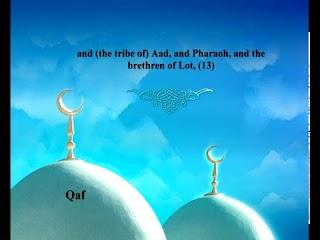 Sura  Qaf<br>( Qaf) - Sheikh / Mohammad Ayyoob -