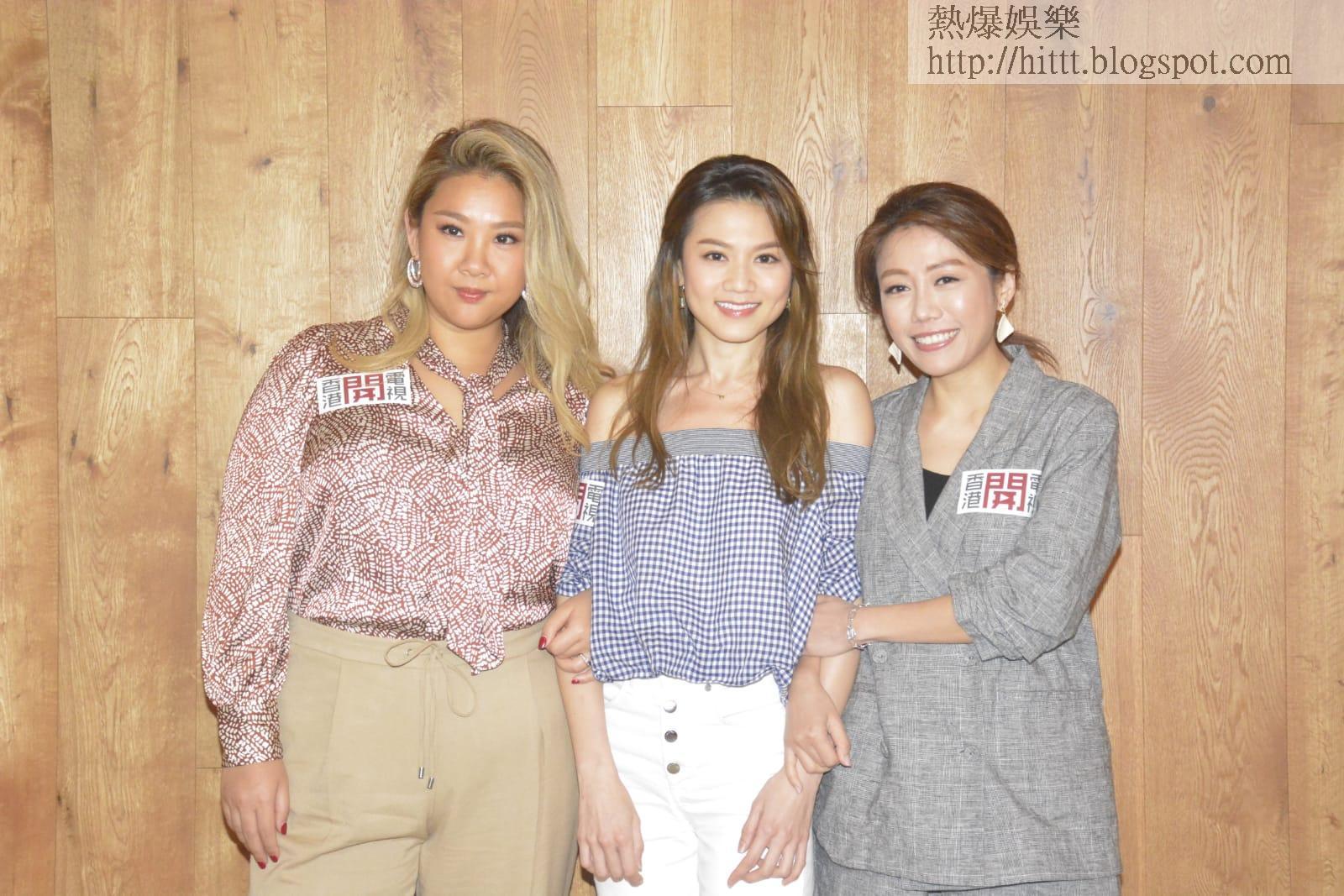 鄭欣宜、周秀娜和彭秀慧繼電影《29+1》後再度合作。
