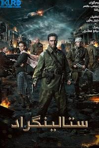 Stalingrad Poster