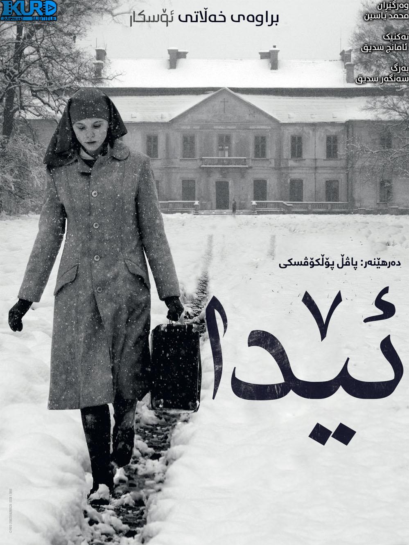 Ida kurdish poster