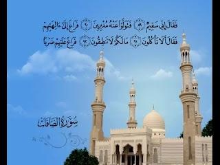 Sura Las filas <br>(As-Safát) - Jeque / Ali Alhuthaify -