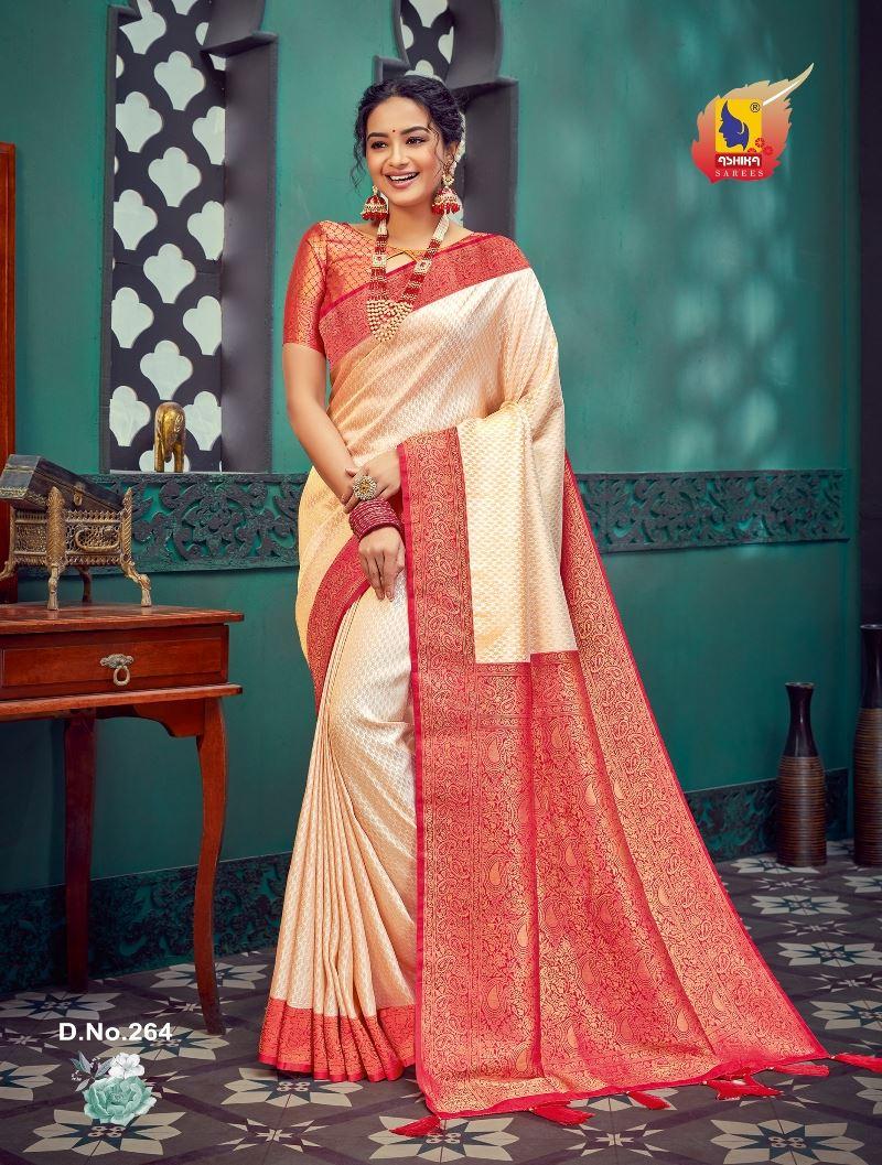 Cream Color Silk Fabric Zari Work Fancy Saree