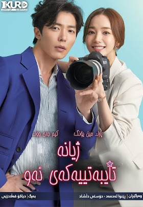 Her Private Life Poster