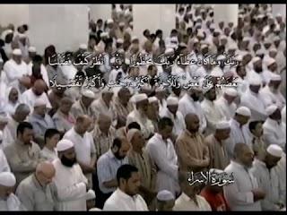 Sura El viaje nocturno <br>(Al-Isrá) - Jeque / Adel Alkalbaany -