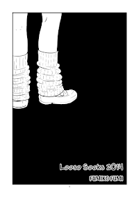 [Fumiko Fumi] Loose Socks [English] [Hachimitsu Scans]