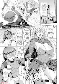 [Fan no Hitori] My Lady My Master (COMIC Unreal 2017-10 Vol. 69) [English] [Doujins.com] [Digital]