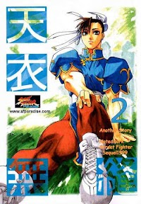 (C54) [Kouchaya (Ootsuka Kotora)] Tenimuhou 2 – Another Story of Notedwork Street Fighter Sequel 1999 | Flawlessly 2 (Street Fighter) [English]