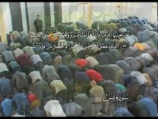 سورة يس  - الشيخ / عبدالباسط عبدالصمد - ترجمة إنجليزية